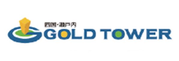 四国・瀬戸内 GOLD TOWER